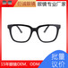 板材金屬大框方形眼鏡M1001眼鏡oem佛山衍誠眼鏡廠家眼鏡批發