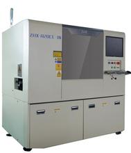 ZHX-R20CE-INAI插件机在线自动立式插件机图片