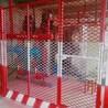 电梯安全门防基坑护栏安全隔离护栏围网批发
