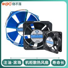 AC8038交流散熱風扇220v滾珠散熱風扇軸流散熱風扇穩不落圖片