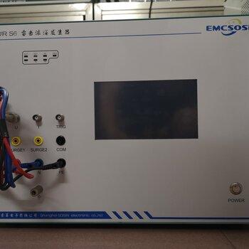 出售索華EMCSOSIN雷擊浪涌信號發生器SURS6