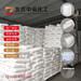 聚丙烯PA14D中油大庆炼化PA14D-2区别