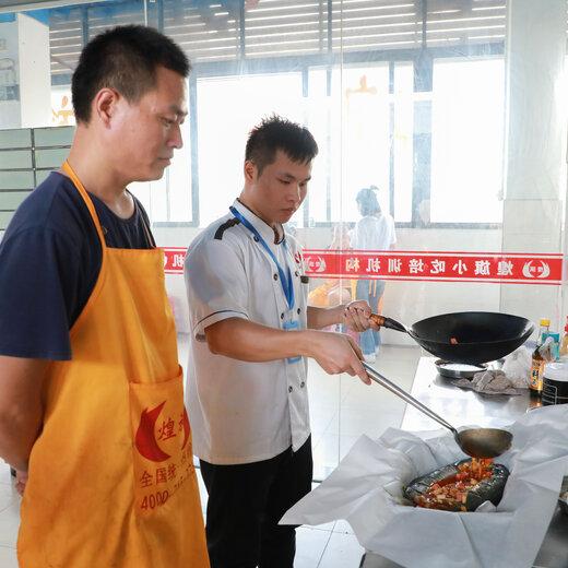 塘廈鎮紙包魚班要多少錢,實地考察試吃