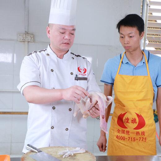 漳州手撕雞培訓