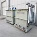 工廠實驗室污水處理設備值得信賴,實驗室廢水處理裝置