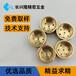 寶安數控車銑復合五金加工消聲器黃銅螺母零件定制