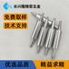 深圳寶安五金加工西鄉精密雙頭導桿生產廠家