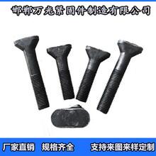 扇面螺栓_扇型螺栓扁頭扇面絲扇面螺栓廠家圖片