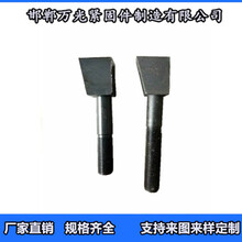 襯板螺栓-鵝蛋絲-斗型絲-扇面絲襯板螺栓廠家圖片