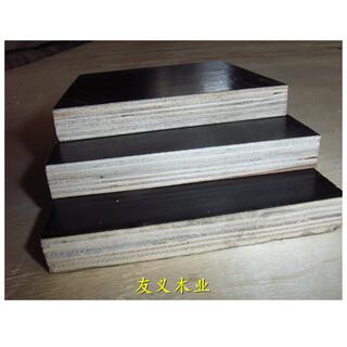 陕西建筑覆膜模板加工厂批发图片2