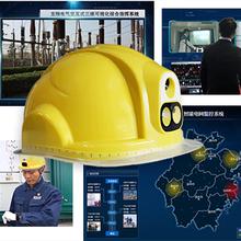 鴻天科技AR智能安全頭盔圖片