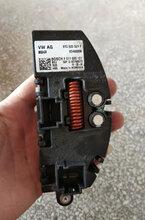 奥迪A4A5A6A7A8鼓风机电阻蒸发箱电子扇水箱水泵图片
