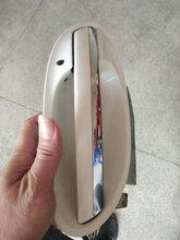 宝马730iE66F02F18车门外拉手锁机玻璃升降器开关支架马达大灯机盖倒车镜天窗图片