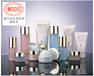 護膚用品防曬用品MSDS辦理MSDS詳細介紹及認證流程是什么?
