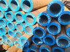 19x2.5无缝钢管Gcr15精密无缝钢管厂家定做