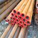 東營Gcr15無縫鋼管127x8無縫鋼管切割零售
