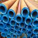 菏澤20Cr無縫鋼管gb3087無縫鋼管加工定制