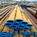 銀川152x20無縫鋼管16Mn低合金無縫鋼管現貨銷售