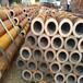 株洲95x10無縫鋼管Q355B大口徑厚壁鋼管廠家