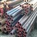 臺州133x12無縫鋼管35Crmo無縫鋼管切割零售