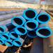 荊州42Crmo大口徑合金鋼管325x27無縫鋼管來圖定制