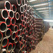 畢節Gcr15小口徑軸承鋼管73x12無縫鋼管廠家