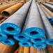 海東20Crmnti厚壁合金鋼管57x4無縫鋼管現貨銷售