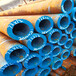 保定40Cr大口徑合金管356x16無縫鋼管歡迎來電咨詢