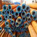 連云港42Crmo厚壁鋼管152x18無縫鋼管廠家