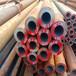 柳州35Crmo熱軋無縫鋼管273x10無縫鋼管歡迎來電咨詢