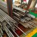 贛州35Crmo熱軋無縫鋼管426x20無縫鋼管廠家