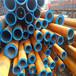楚雄20Crmnti厚壁合金鋼管351x22無縫鋼管現貨銷售