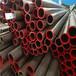 吉林Q345B大口徑厚壁鋼管45x12無縫鋼管質量