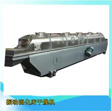 ZLG系列振动流化床干燥机,流化床干燥机图片
