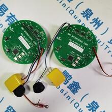 優勢供應MMC油尺探頭SNS-MPC805圖片