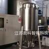 JKBJG保健酒(果酒、黄酒)冷冻过滤机