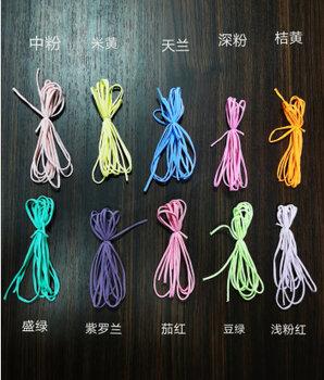 福建厂家耳带绳彩色耳带绳一次性耳带颜色可定制