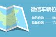 哈熊溝事故車托運到深圳的新疆物流