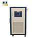 零下20℃10L高低溫循環裝置GDSZ-10/-20可根據溫度、容量定做