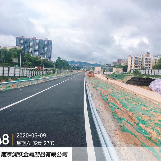 淮安路邊防撞護欄-潤躍波形護欄廠家-劉經理