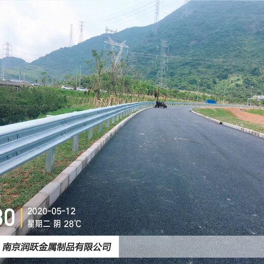 蕪湖波形護欄廠家-潤躍路邊防撞護欄-馬經理