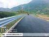 松原鄉村道路護欄-潤躍波形護欄廠家-劉經理