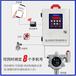 可燃氣體報警器、有毒氣體報警器及配套產品