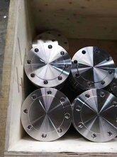 不锈钢碳钢平焊法兰带颈平焊法兰对焊法兰图片
