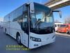 金旅6827型客車19年11月34座國五通勤班車