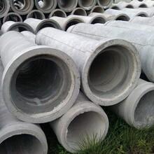 沛縣水泥管廠商圖片