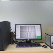 二強玻璃應力儀完全替代日本折原SLP1000/2000散亂光應力儀圖片