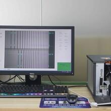 全新一代三合一全自動吸氣玻璃應力儀FSM-6000LE圖片