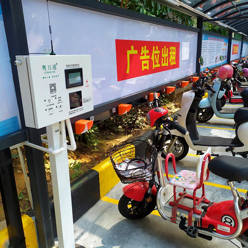 惠州小区电动车智能充电站12路便民充电站价格