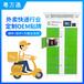 加工定制電動車共享換電柜換電柜系統解決方案